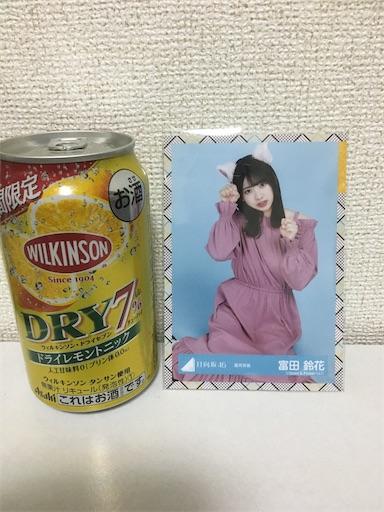 f:id:sakasakaryoryo:20200123075131j:image