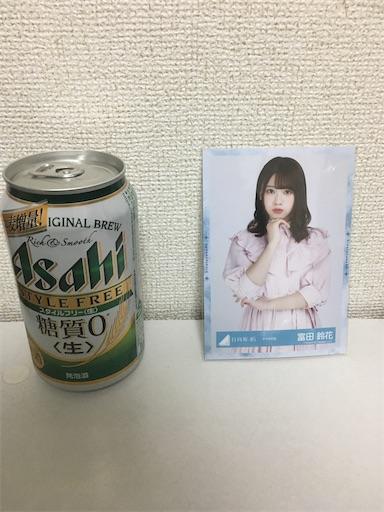 f:id:sakasakaryoryo:20200124073153j:image