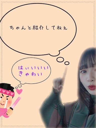f:id:sakasakaryoryo:20200128213609j:image