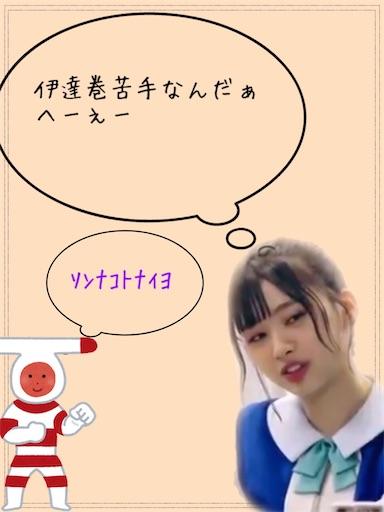 f:id:sakasakaryoryo:20200128220120j:image