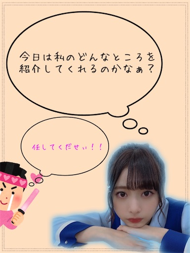 f:id:sakasakaryoryo:20200129171225j:image