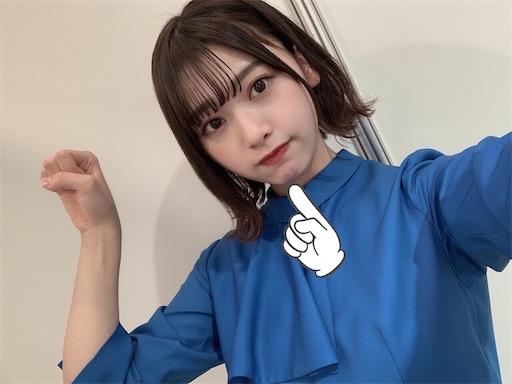 f:id:sakasakaryoryo:20200129203325j:image