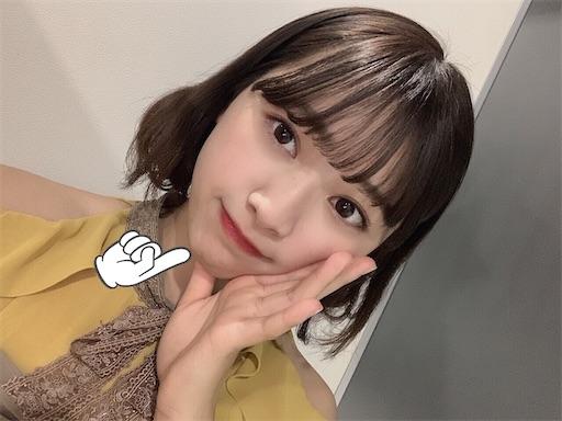 f:id:sakasakaryoryo:20200129203347j:image