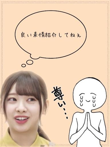 f:id:sakasakaryoryo:20200130205131j:image