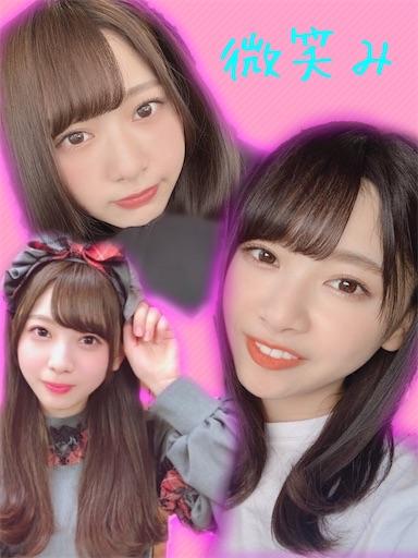 f:id:sakasakaryoryo:20200130223033j:image