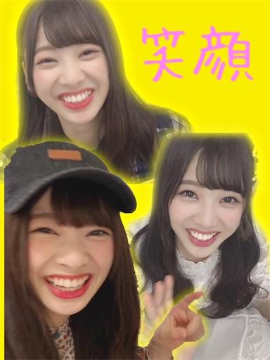 f:id:sakasakaryoryo:20200130223245j:image