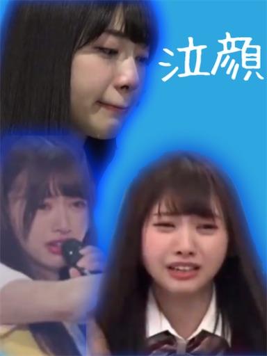 f:id:sakasakaryoryo:20200130223427j:image