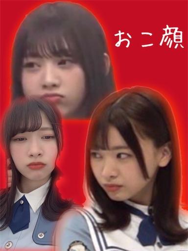 f:id:sakasakaryoryo:20200130223550j:image