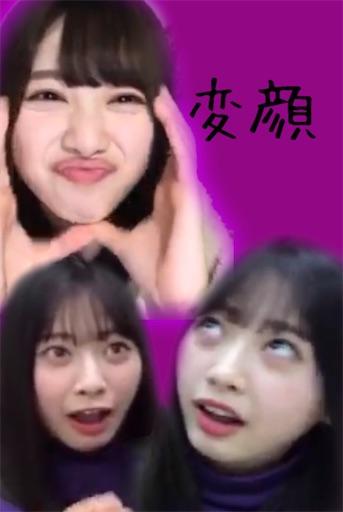 f:id:sakasakaryoryo:20200130224337j:image