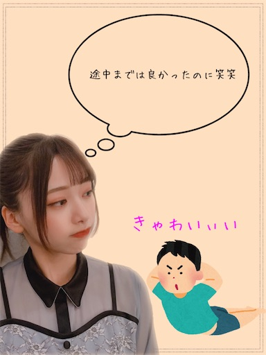 f:id:sakasakaryoryo:20200130224654j:image