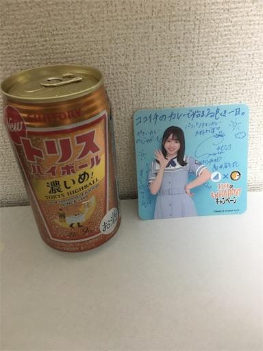 f:id:sakasakaryoryo:20200131073324j:image