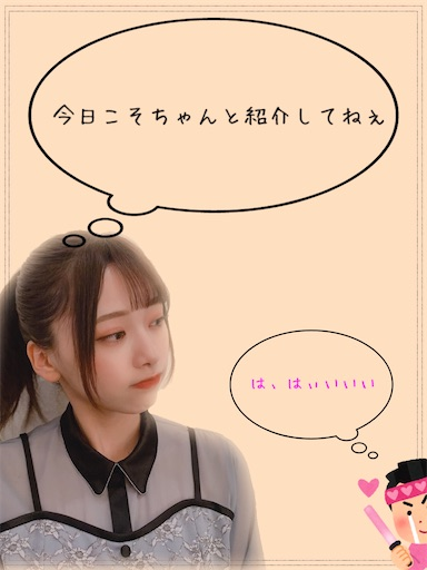 f:id:sakasakaryoryo:20200202200614j:image