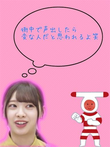 f:id:sakasakaryoryo:20200202204915j:image