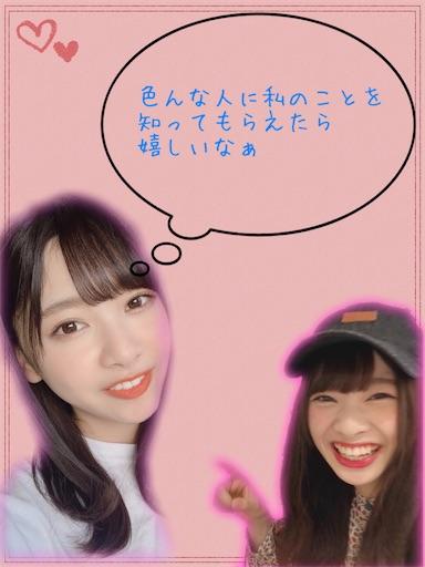 f:id:sakasakaryoryo:20200202211834j:image