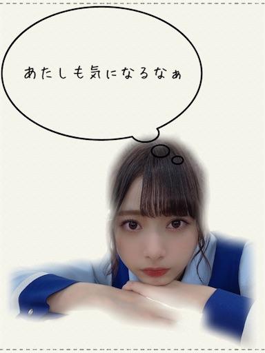 f:id:sakasakaryoryo:20200202214701j:image