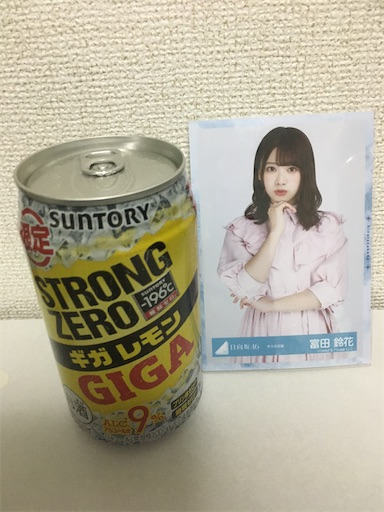 f:id:sakasakaryoryo:20200204072920j:image