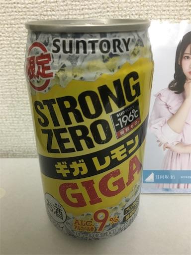 f:id:sakasakaryoryo:20200204072923j:image