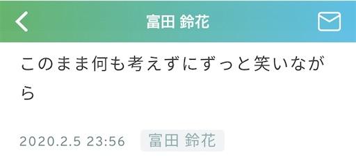 f:id:sakasakaryoryo:20200206184712j:image