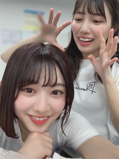 f:id:sakasakaryoryo:20200206185607j:image