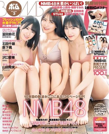 f:id:sakasakaryoryo:20200208190049j:image