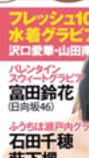 f:id:sakasakaryoryo:20200208190219p:image