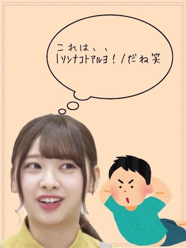 f:id:sakasakaryoryo:20200209130544j:image