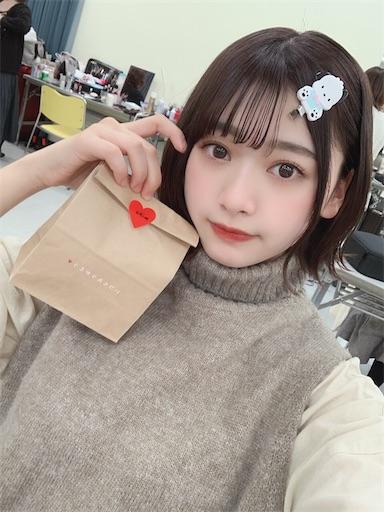 f:id:sakasakaryoryo:20200212100021j:image