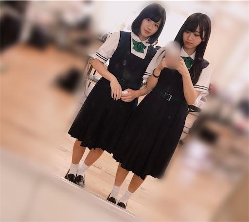 f:id:sakasakaryoryo:20200212210417j:image