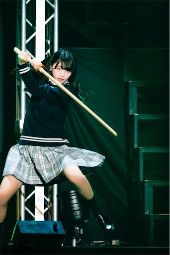 f:id:sakasakaryoryo:20200212210422j:image