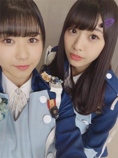 f:id:sakasakaryoryo:20200212212207j:image