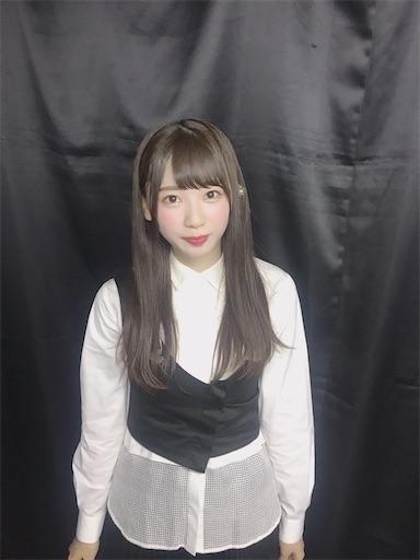 f:id:sakasakaryoryo:20200212213349j:image