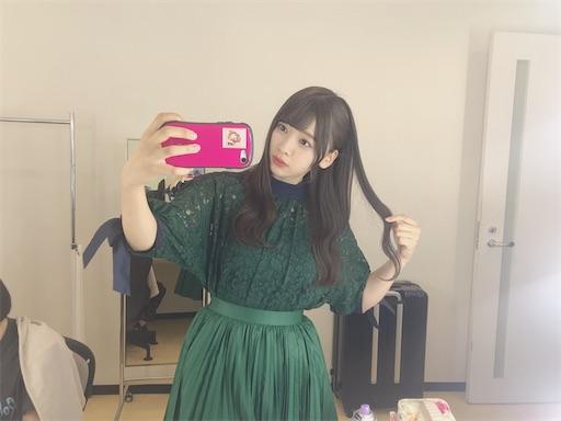 f:id:sakasakaryoryo:20200212213352j:image