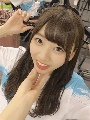 f:id:sakasakaryoryo:20200212213558j:image