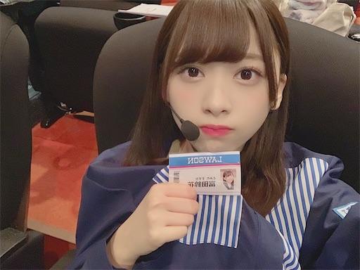 f:id:sakasakaryoryo:20200212220810j:image