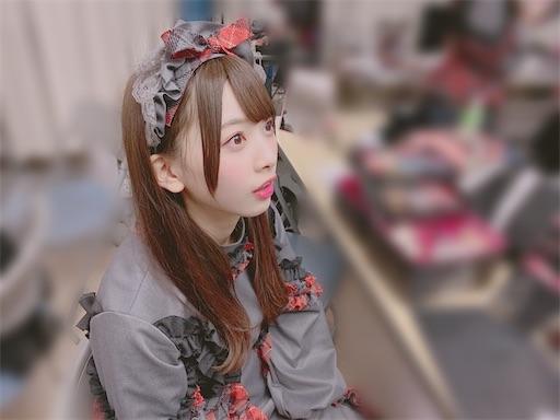 f:id:sakasakaryoryo:20200212221151j:image