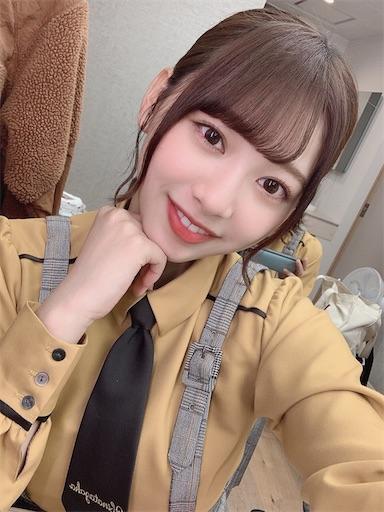 f:id:sakasakaryoryo:20200212223827j:image