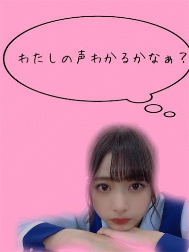 f:id:sakasakaryoryo:20200213213204j:image
