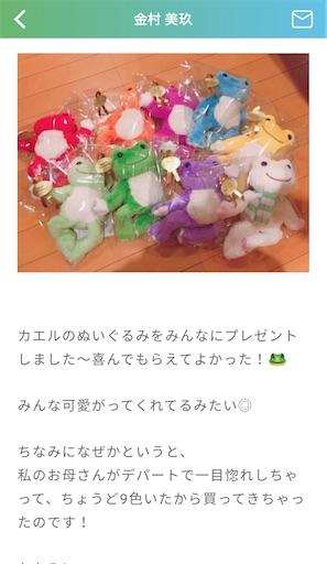 f:id:sakasakaryoryo:20200215191136j:image