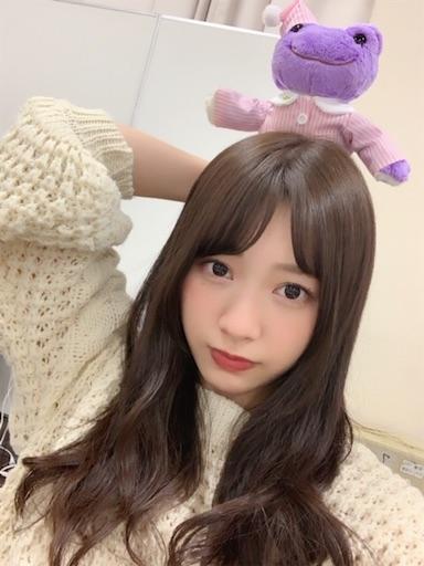 f:id:sakasakaryoryo:20200215191250j:image