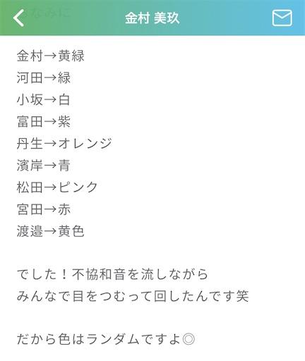 f:id:sakasakaryoryo:20200215191345j:image