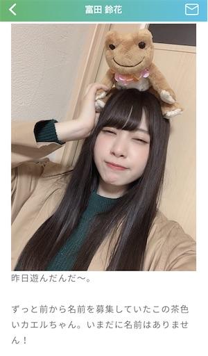 f:id:sakasakaryoryo:20200215212135j:image