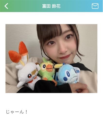 f:id:sakasakaryoryo:20200215212914j:image
