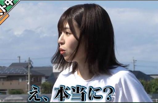 f:id:sakasakaryoryo:20200217212844j:image