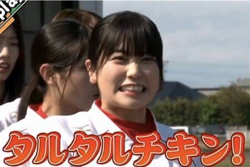 f:id:sakasakaryoryo:20200217213045j:image