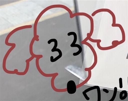 f:id:sakasakaryoryo:20200217215627j:image