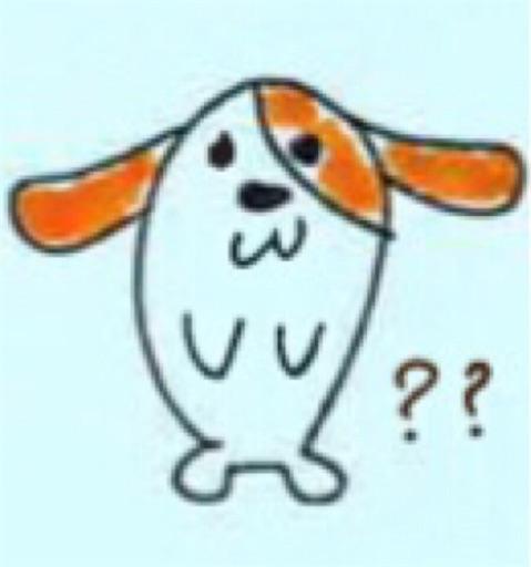 f:id:sakasakaryoryo:20200217220718j:image