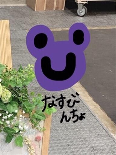 f:id:sakasakaryoryo:20200217220724j:image