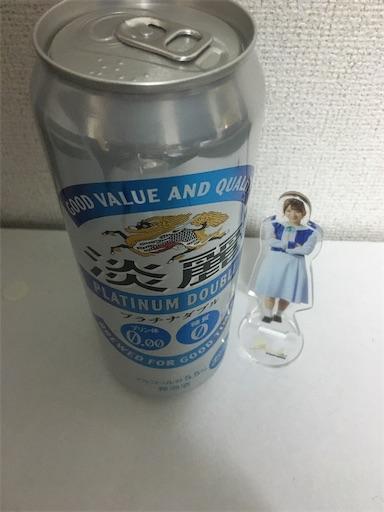 f:id:sakasakaryoryo:20200218140349j:image