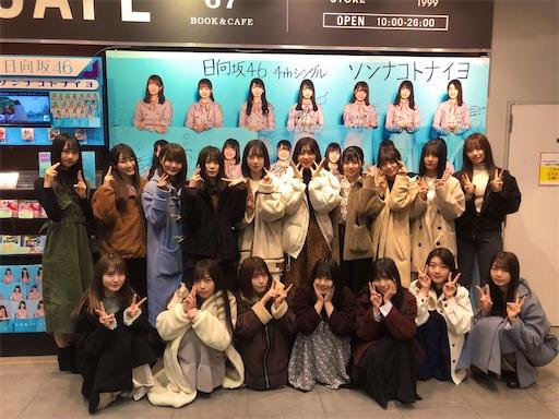 f:id:sakasakaryoryo:20200218140754j:image