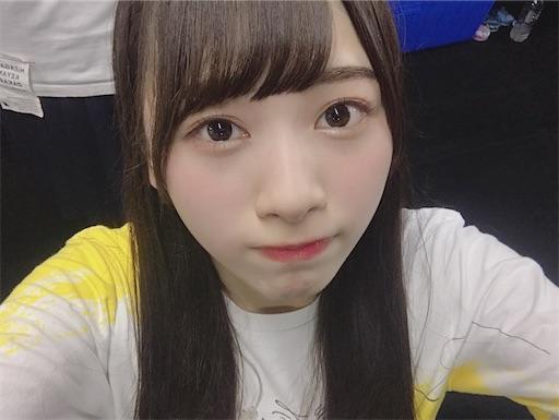 f:id:sakasakaryoryo:20200220210921j:image